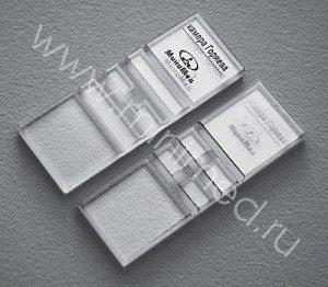 1bedb495-08d9-11df-bb49-001e0bd25694_082938c4-2b71-11df-90f8-00261835d9ec-resize1-1