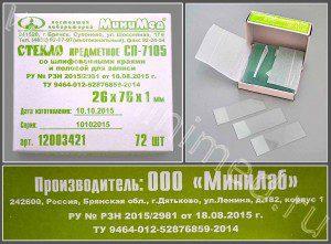 dc3c20e3-47cc-11e5-abfe-90b11c111e82_0f0b49ec-47ef-11e5-abfe-90b11c111e82-resize1